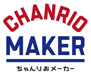 chanrio-maker_logo