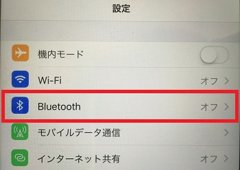 bluetooth-audio08