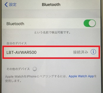 bluetooth-audio10
