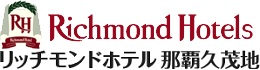 richmondhotel-naha_logo