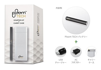 ploom-tech01