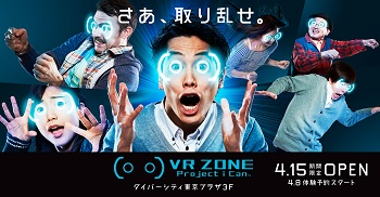 vr-zone-project-ican01
